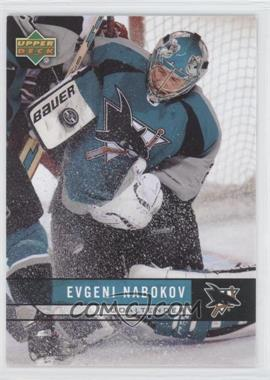 2006-07 Upper Deck San Jose Sharks #SJS5 - Evgeni Nabokov