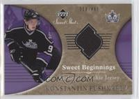 Sweet Beginnings Rookie Jersey - Konstantin Pushkarev /499