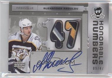 2006-07 Upper Deck The Cup [???] #HN-RA - Alexander Radulov /47