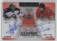 Ryan Miller, Thomas Vanek /100