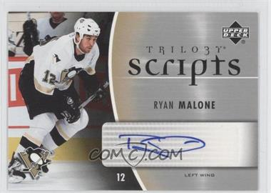 2006-07 Upper Deck Trilogy Scripts #TS-RM - Ryan Malone