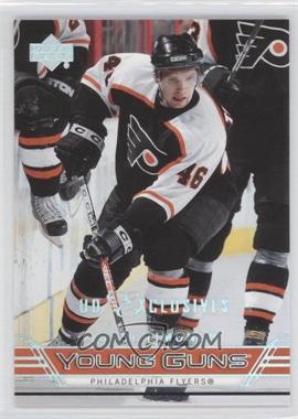 2006-07 Upper Deck UD Exclusives #480 - Jussi Timonen /100