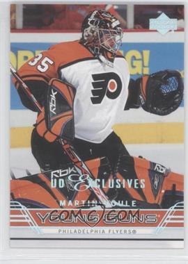 2006-07 Upper Deck UD Exclusives #481 - Martin Houle /100