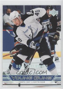 2006-07 Upper Deck UD Exclusives #489 - Blair Jones /100