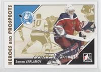 Semen Varlamov