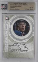 Joe Sakic /30 [ENCASED]