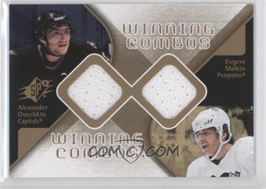2007-08 SPx Winning Combos #WC-OM - Alex Ovechkin