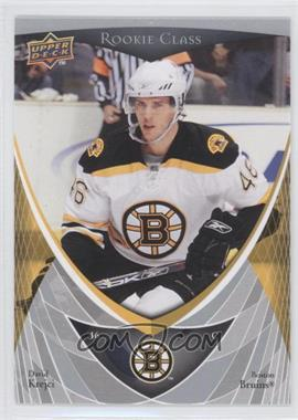 2007-08 Upper Deck Rookie Class Box Set [Base] #23 - David Krejci