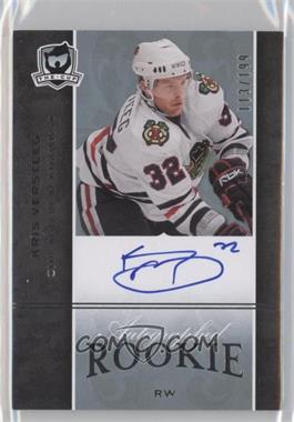 2007-08 Upper Deck The Cup #113 - Kris Versteeg /199