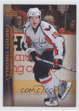 2007-08 Upper Deck #249 - Nicklas Backstrom