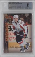 Nicklas Backstrom [BGS 9]