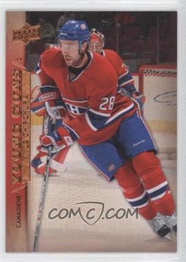 2007-08 Upper Deck #479 - Kyle Chipchura