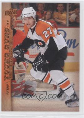 2007-08 Upper Deck #487 - Steve Downie