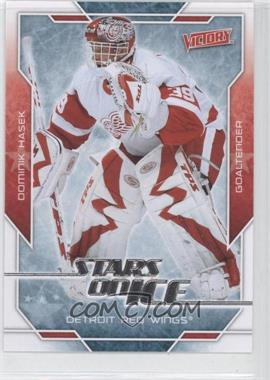 2007-08 Victory - Stars on Ice #SI23 - Dominik Hasek