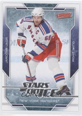2007-08 Victory Stars on Ice #SI16 - Jaromir Jagr