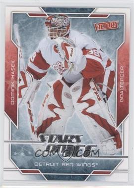 2007-08 Victory Stars on Ice #SI23 - Dominik Hasek