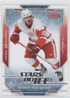 2007-08 Victory Stars on Ice #SI40 - Henrik Zetterberg