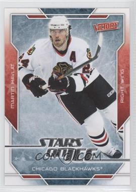 2007-08 Victory Stars on Ice #SI42 - Martin Havlat