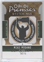 Mike Modano /75