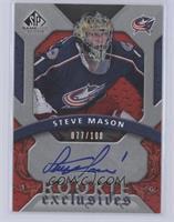 Steve Mason /100 [NearMint‑Mint]