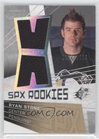 Rookies Jerseys - Ryan Stone /1299