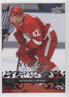 2008-09 Upper Deck - [Base] #214 - Mattias Ritola