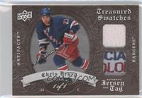 Chris Drury /1