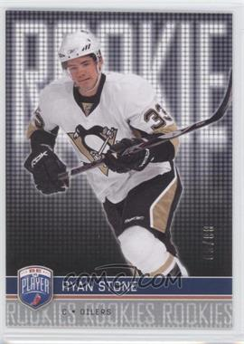 2008-09 Upper Deck Be a Player [???] #243 - Ryan Stone /99