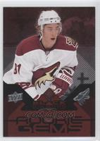 Quadruple Diamonds - Kyle Turris /100