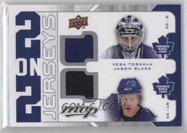 2008-09 Upper Deck MVP - 2 on 2 Jerseys #J2-BTTL - Tim Thomas, Vesa Toskala, Milan Lucic, Jason Blake