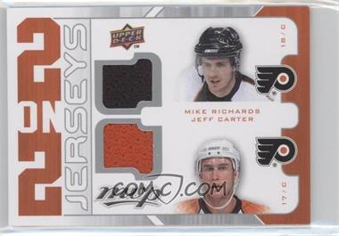 2008-09 Upper Deck MVP 2 on 2 Jerseys #J2-SDRC - Mike Richards, Jeff Carter, Brendan Shanahan, Chris Drury