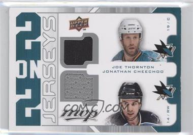 2008-09 Upper Deck MVP 2 on 2 Jerseys #J2-TCPG - Corey Perry, Joe Thornton, Jonathan Cheechoo, Ryan Getzlaf