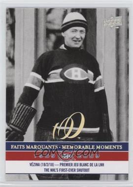 2008-09 Upper Deck Montreal Canadiens Centennial Set - [Base] #287 - Georges Vezina