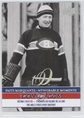 2008-09 Upper Deck Montreal Canadiens Centennial Set #287 - Georges Vezina