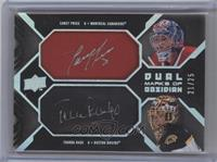 Carey Price, Tuukka Rask /25