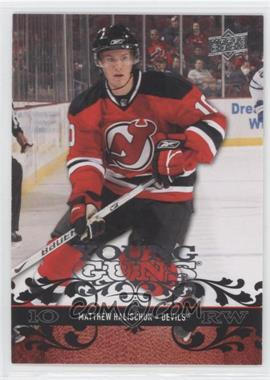 2008-09 Upper Deck #475 - Matt Halischuk