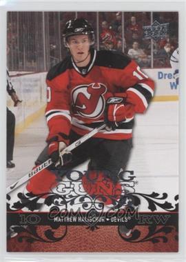2008-09 Upper Deck #475 - Matthew Halischuk