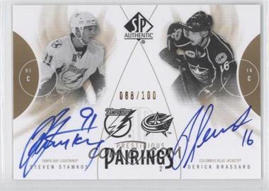 2009-10 SP Authentic - Prestigious Pairings - [Autographed] #PP-BS - Derick Brassard, Steven Stamkos /100