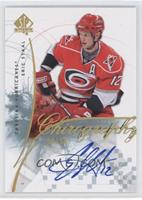 Eric Staal /50