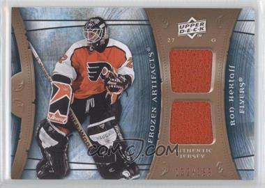 2009-10 Upper Deck Artifacts Frozen Artifacts #FA-RH - Ron Hextall /199