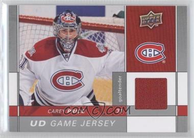 2009-10 Upper Deck Game Jersey #GJ-CP - Carey Price