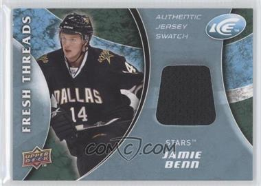 2009-10 Upper Deck Ice Fresh Threads #FT-JB - Jamie Benn