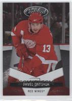 Pavel Datsyuk /999