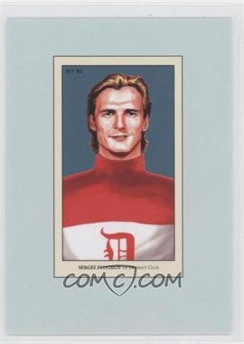 2010-11 In the Game 100 Years of Collecting - Multi-Product Insert [Base] #91 - Sergei Fedorov