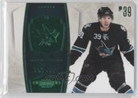 Logan Couture /5