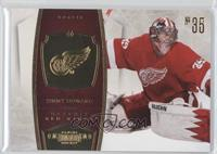Jimmy Howard /199