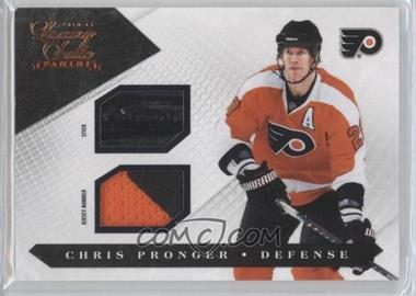 2010-11 Panini Luxury Suite Jersey Number/Stick [Memorabilia] #50 - Chris Pronger /50
