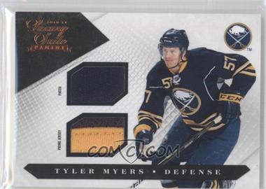 2010-11 Panini Luxury Suite Patch/Prime Jersey [Memorabilia] #10 - Tyler Myers /20