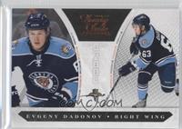 Rookies Group 4 - Evgeny Dadonov /899