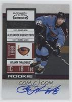 Rookie Ticket - Alexander Burmistrov
